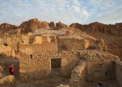 Ruiny przodków