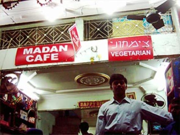 Madan Café