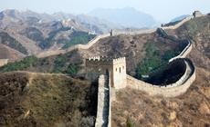 Wielki Mur w Jinshanlin