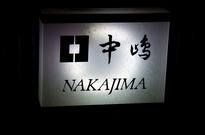 Restaurcja: Nakajima