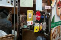 Hong Kong: Restaurcja Tim Ho Wan