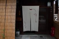 Japonia: Hostel Uronza