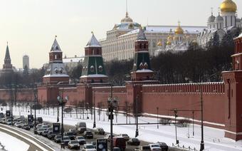 Moskwa. Okolice Kremla