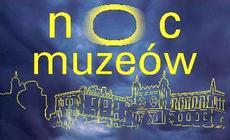 Noc Muzeów 2012, Lublin