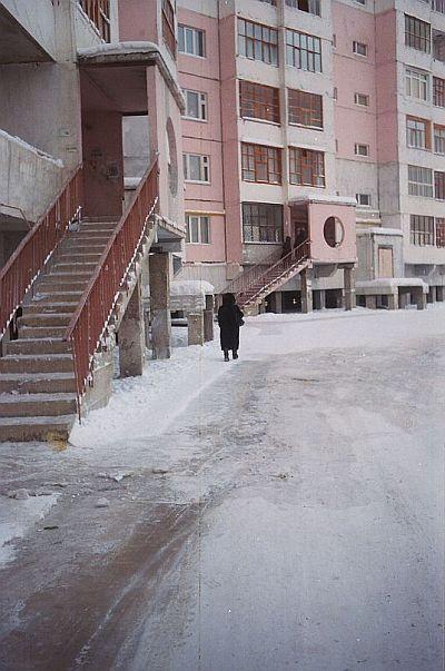 Jakuck - miasto na lodzie.