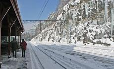 Szklarska Poręba narty. Dworzec w Szklarskiej Porębie