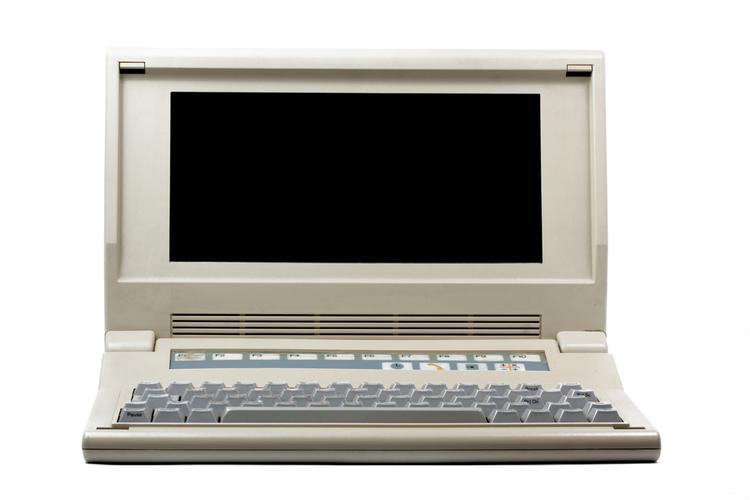 Stary model komputera