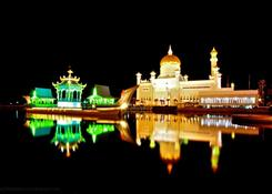 okazały pałac sułtana w Bandar Seri Begawan