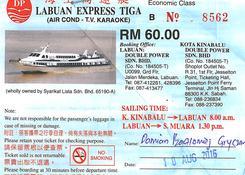 bilet - prom Kota Kinabalu (Malezja) - Brunei - 2016