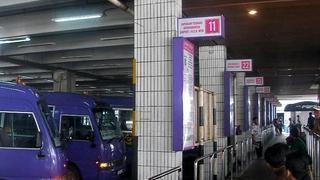dworzec autobusowy w Bandar Seri Begawan