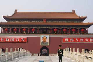 Chiny 2013 - część 1