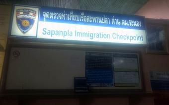 Przejście graniczne