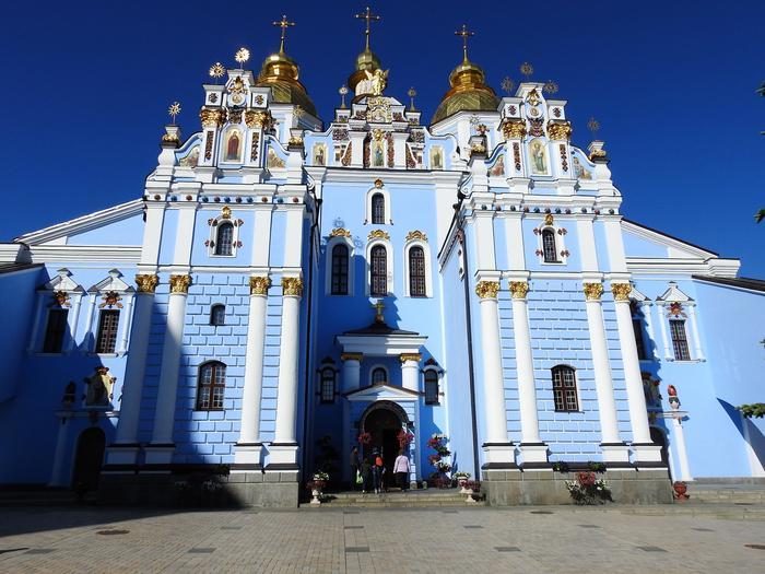 Katedra św. Michała Archanioła