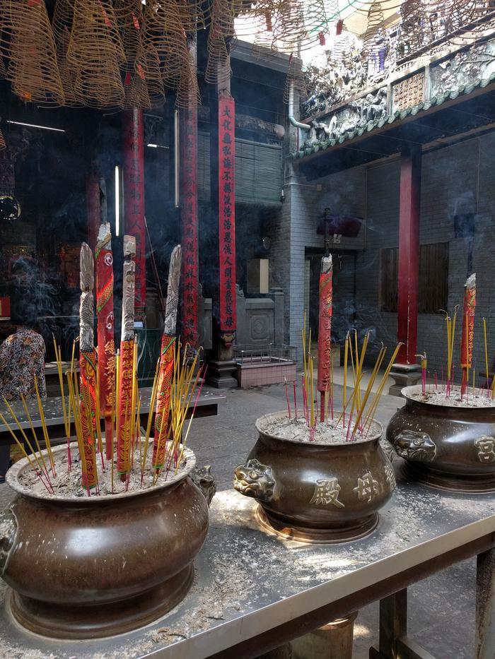 Swiątynia Taoizmu - Wietnam