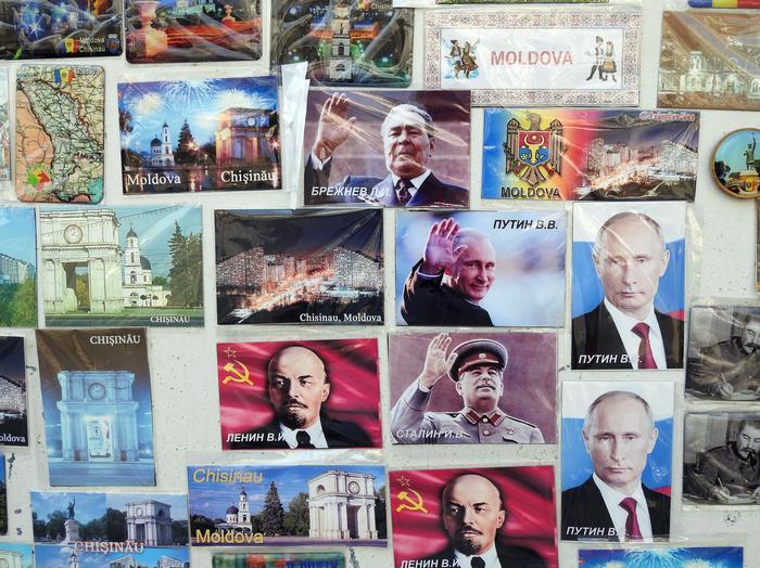 Kiszyniowskie pamiątki