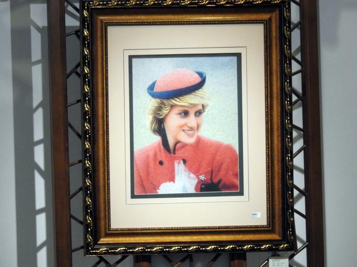 Wyhaftowany portret księżnej Diany