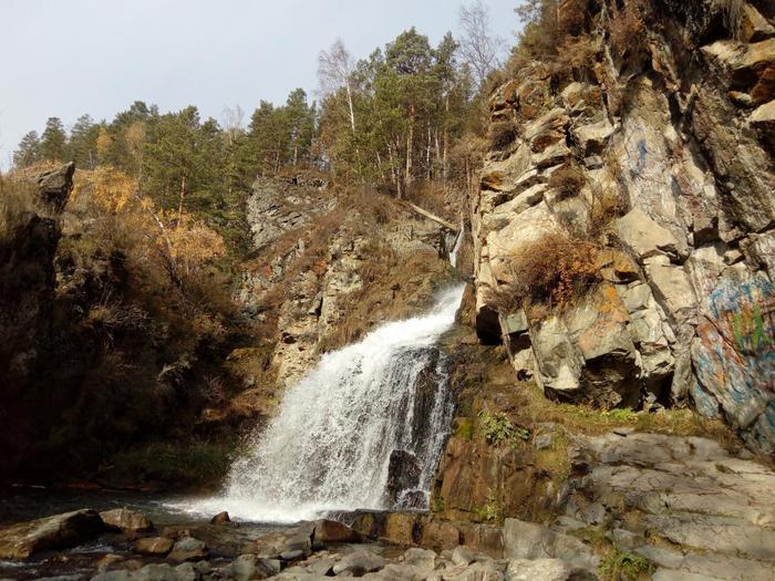 Wodospad Kamyszlinski
