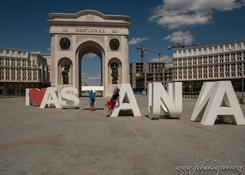 Astana vel Nur Sułtan