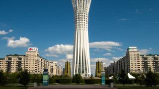Astana - Baiterek
