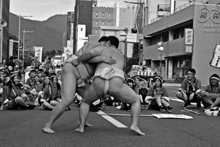 Japonia - druga strona obiektywu