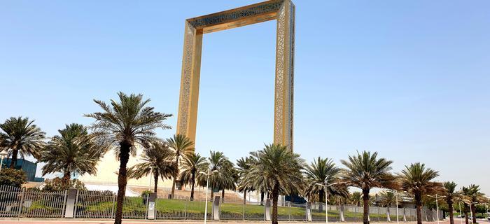 Rama Dubaju