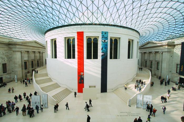 Muzeum Brytyjskie w Londynie