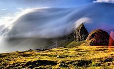 Zachód na Islandii