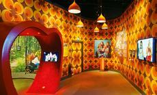 Muzeum ABBA