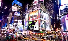 Atrakcje Nowego Jorku