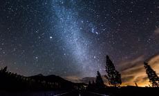 Obserwowanie gwiazd na Wyspach Kanaryjskich: Park Narodowy Teide na Teneryfie