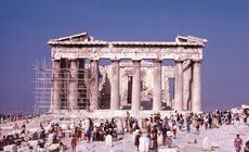 Akropol w 1979 r.