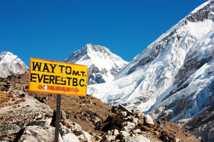 Szlak na Mount Everest