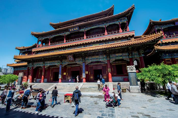 Pekin - Yonghegong