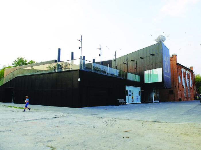 Radom, Centrum Sztuki Współczesnej