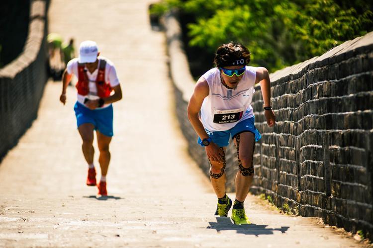 Great Wall Marathon w Chinach