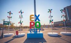 Expo 2017 w Astanie