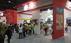 Turyści z Chin coraz chętniej odwiedzają Polskę