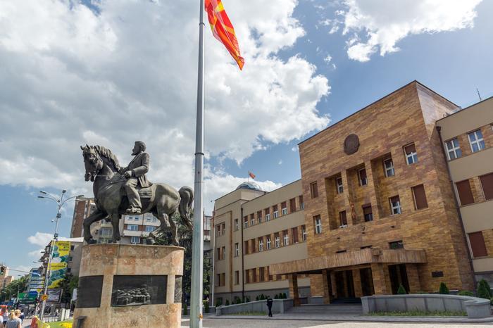 Skopje - stolica Macedonii