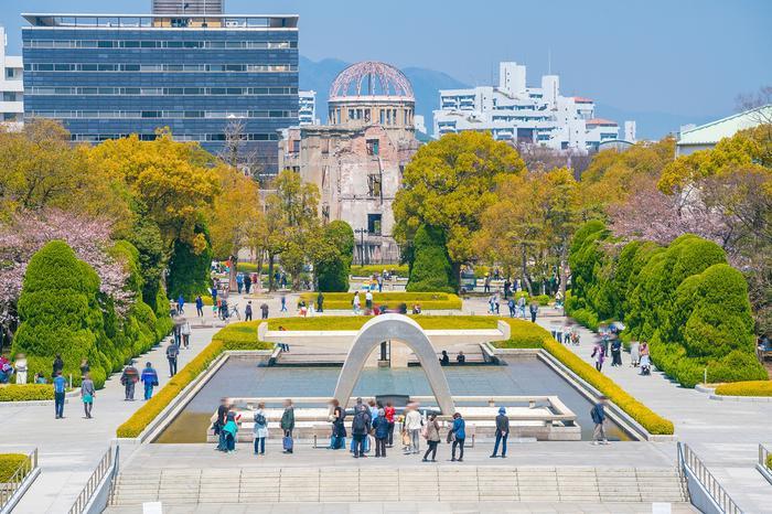 Park Pokoju w Hiroszimie
