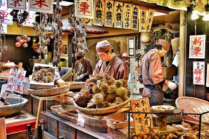 Bazar Nishiki, Kioto
