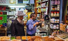 Bazar Mahane Yehuda