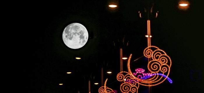 Superksiężyc 2019 - śnieżny Superksiężyc