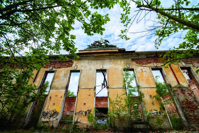 Ruiny Domu Oficera